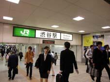 渋谷駅.JPG