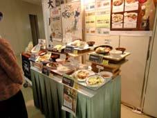 都庁食堂2.JPG